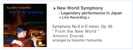 "New World Symphony          - Legendary performance in Japan            < Live Recording >     Symphony No.9 in E minor, Op. 95     "" From the New World ""     Antonin Dvorak     arranged by Kazuhito Yamashita"